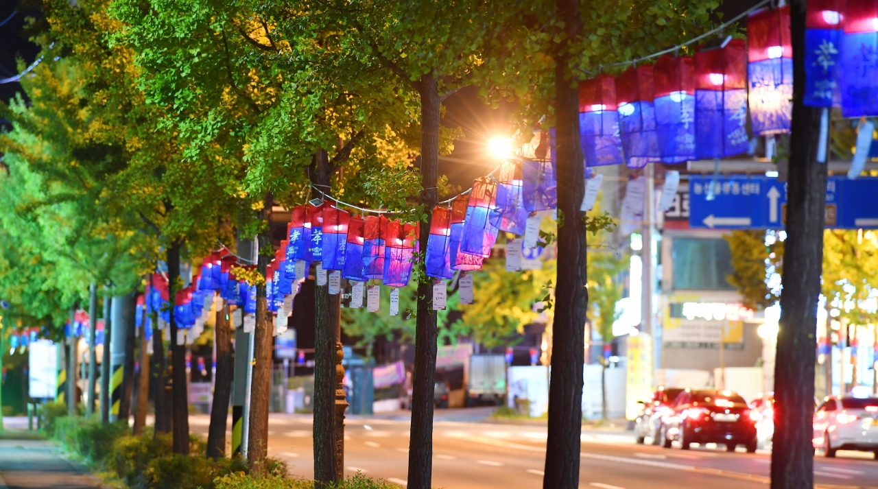 불 밝힌 청사초롱 대전중구 축제 준비 한창 밥상뉴스